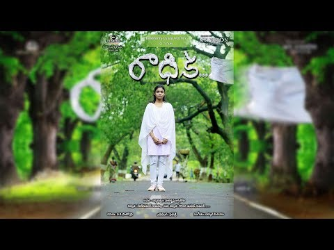 Radhika Short Flim Trailer#1 || Latest Telugu Short Film 2018 || Hari Krishna || Filmy Leak ||