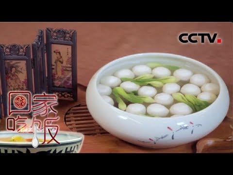 陸綜-回家吃飯-20190128 尋味·江蘇泰州(三):經典淮揚菜遊園驚夢和貴妃醉酒