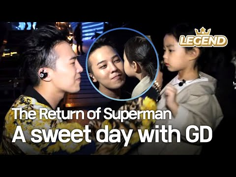 download lagu The Return Of Superman - A Sweet Day  GD gratis