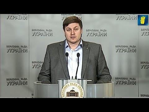 """Судова реформа: що приховує влада і що пропонує """"Свобода, ‒ Олег Осуховський"""