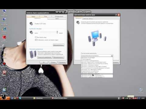Для windows xp эквалайзер