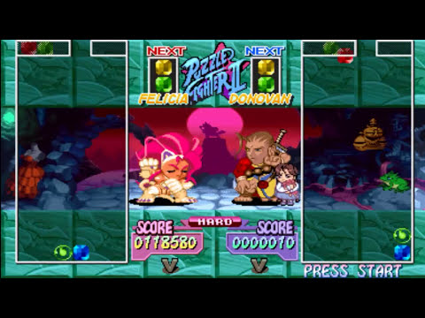 Super_puzzle_Fighter II TURBO HD --DESCARGAR GRATIS (FREE DOWNLOAD) PARA PC