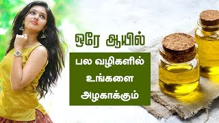 Tamil Beauty Tips Using Olive Oil in Your Beauty Routine