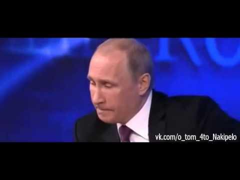 Путин   Собчак Ксения Собчак задает вопрос Владимиру Путину!