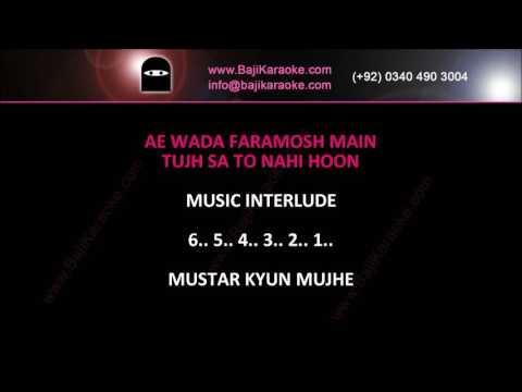 Har Zulm tera Yaad Hai - Video Lyrics Karaoke - Sajjad Ali - by BajiKaraoke