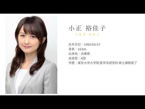 小正裕佳子の画像 p1_32