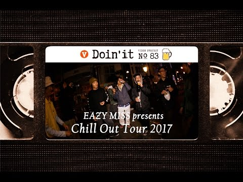 EAZY M!SS Presents CHILL OUT TOUR 2017 [VHSMAG]