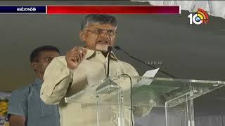CM Chandrababu Naidu Praised AP Farmers | Amaravati  News