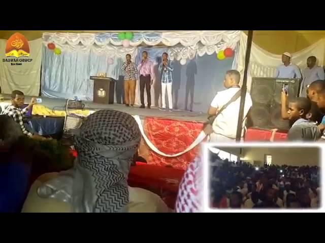 Al itqan dawa group ' nashiidaa FIDAAK '