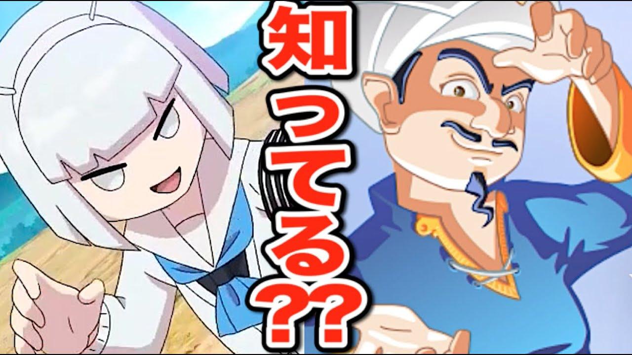 妖怪学園Y 〜Nとの遭遇〜の画像 p1_9