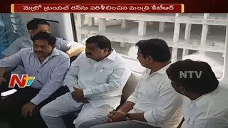 KTR Speaks About LB Nagar-Ameerpet Metro Rail Track Line | Ameerpet to LB Nagar Metro Trail Run