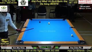 Kiên Pháp - Huy Đen | Giải Pool 9 Ball Vô Địch Quốc Gia Việt Nam 2019