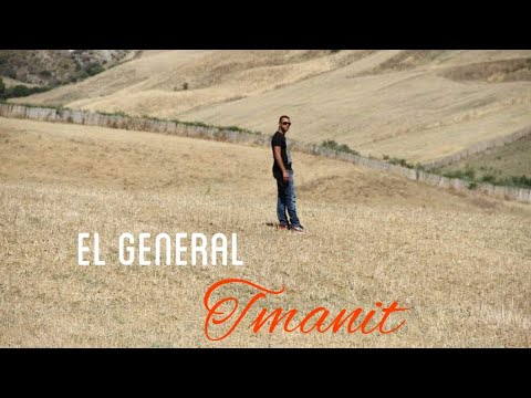 image vidéo  EL GENERAL-TMANIT (CLIP OFFICIEL) الجينرال تمنيت