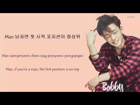 Bobby – Holup Lyrics (Han, Rom&Eng)