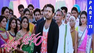 Chinnadana Nee Kosam Full Movie Part 11 || Nitin, Mishti Chakraborty