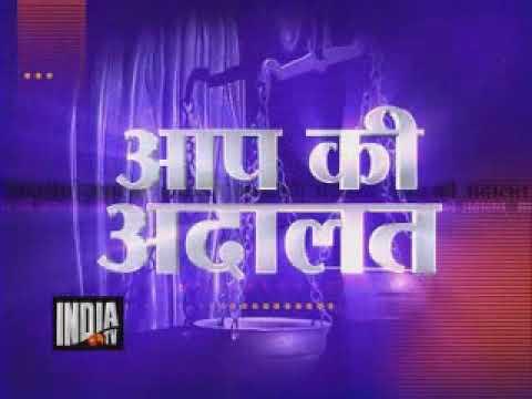 Rakhi Sawant ! Swayamvar ! rajat sharma ! part 7