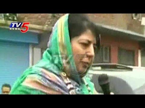 Mehbooba Mufti wins Anantnag bypoll | TV5 News