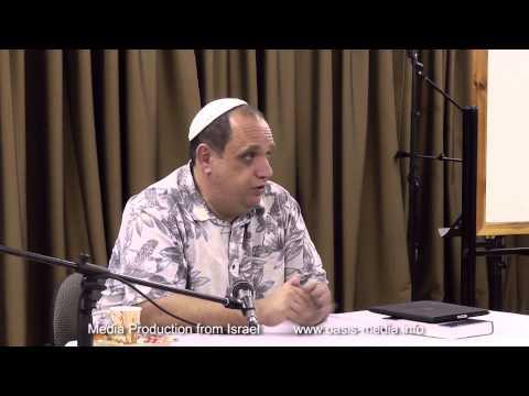 Хлебопреломление. Иудейский взгляд. Урок 1 (Алекс Бленд)
