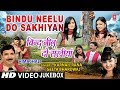 Bindu Neelu Do Sakhiyan Himachali Video (Jukebox)   Karnail Rana, Geeta Bhardwaj