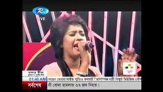 Keno Piriti Baraila re Bondhu- Oyshee- Shah Abdul Karim's Song- Live On RTV MUSIC STATION