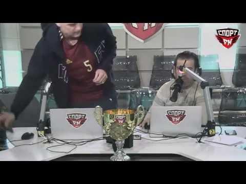Александр Бубнов поругался с ведущим Спорт FM и покинул студию. 100% футбола. 18.06.2014
