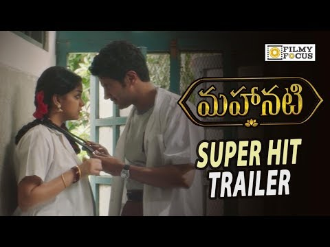 Mahanati Movie Super Hit Trailers || Back to Back || Keerthy Suresh, Dulqueer Salmaan, Samantha