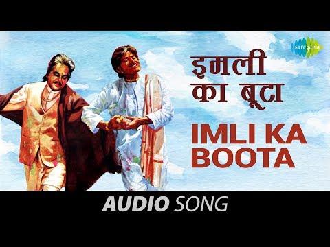 Imli Ka Boota - Saudagar 1991 - Sudesh Bhonsle - Mohammad Aziz...