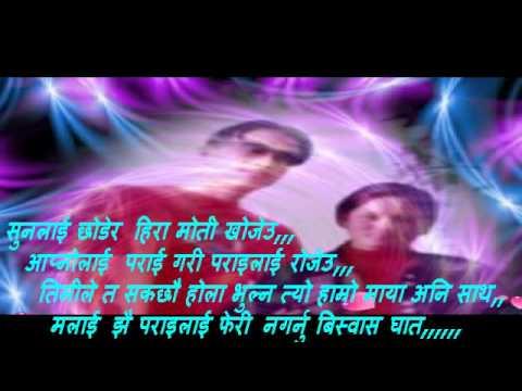 sangai jiune bacha gari by Swaroop Raj Acharya