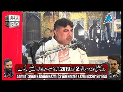 Zakir Hajji Nasir Abbas Notak | 02 June 2019 | Imam Bargah Hussainia Mandranwala Sialkot