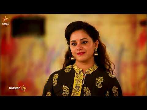 Naam Iruvar Namakku Iruvar Promo 20-03-2019 Vijay Tv Serial Online