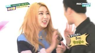 [ENG] Sohyun (4MINUTE) + Jackson (GOT7) Cut @ 150225 Weekly Idol