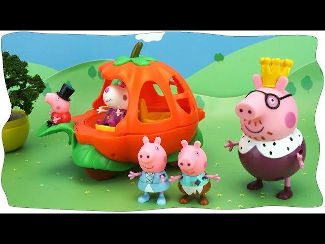 свинка пеппа на немецком языке смотреть онлайн