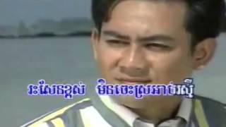 ទុក្ខបាត់ស្នេហ៏ (ភ្លេងសុទ្ធ) ច្រៀងខារ៉ាអូខេតាម youtube,khmer karaoke sing along.
