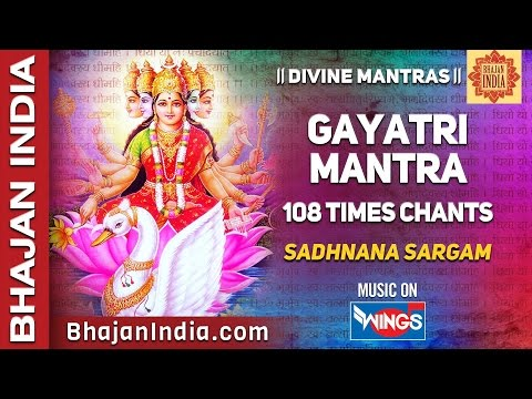 Gayatri Mantra - Very Powerful Mantra  - Om Bhur Bhuwah Swaha 108 Chants
