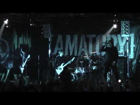 Amatory - Сильнее меня