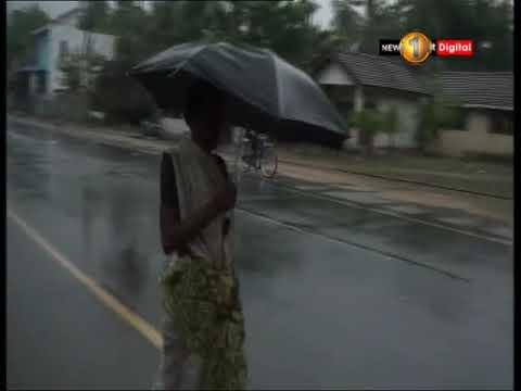 rainy condition alon|eng