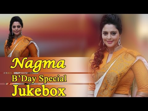 Actress Nagma Romantic Video Songs Jukebox || Birthday Special