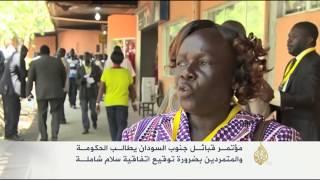 مؤتمر قبائل جنوب السودان يطالب بتوقيع اتفاق السلام