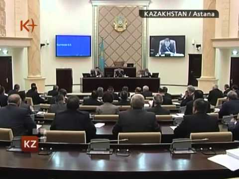 Kazakhstan. News 30 January 2013 / k+