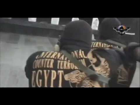 احدث واقوى فيديو لقوات مكافحة الارهاب الدولى المصرية Music Videos