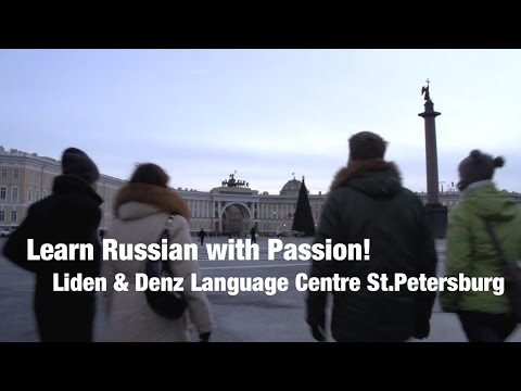 Liden & Denz Language Centre St. Petersburg - Learn Russian in Saint-Petersburg
