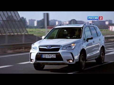 Тест-драйв Subaru Forester 2014