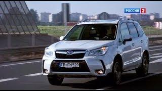 Тeст-дрaйв Subaru Forester 2014 // AвтoВeсти 112
