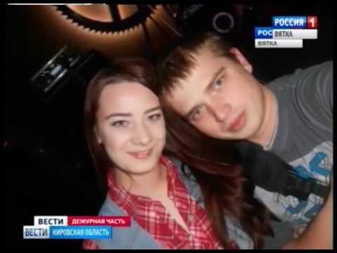 Кировский областной суд вынес приговор убийце молодой семьи Огарковых (ГТРК Вятка)