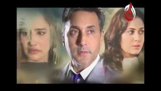 Aitebaar Episode 11