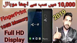 Best SmartPhone Under 10000 Price in Pakistan 2019    Fingerprint and 16GB Storage