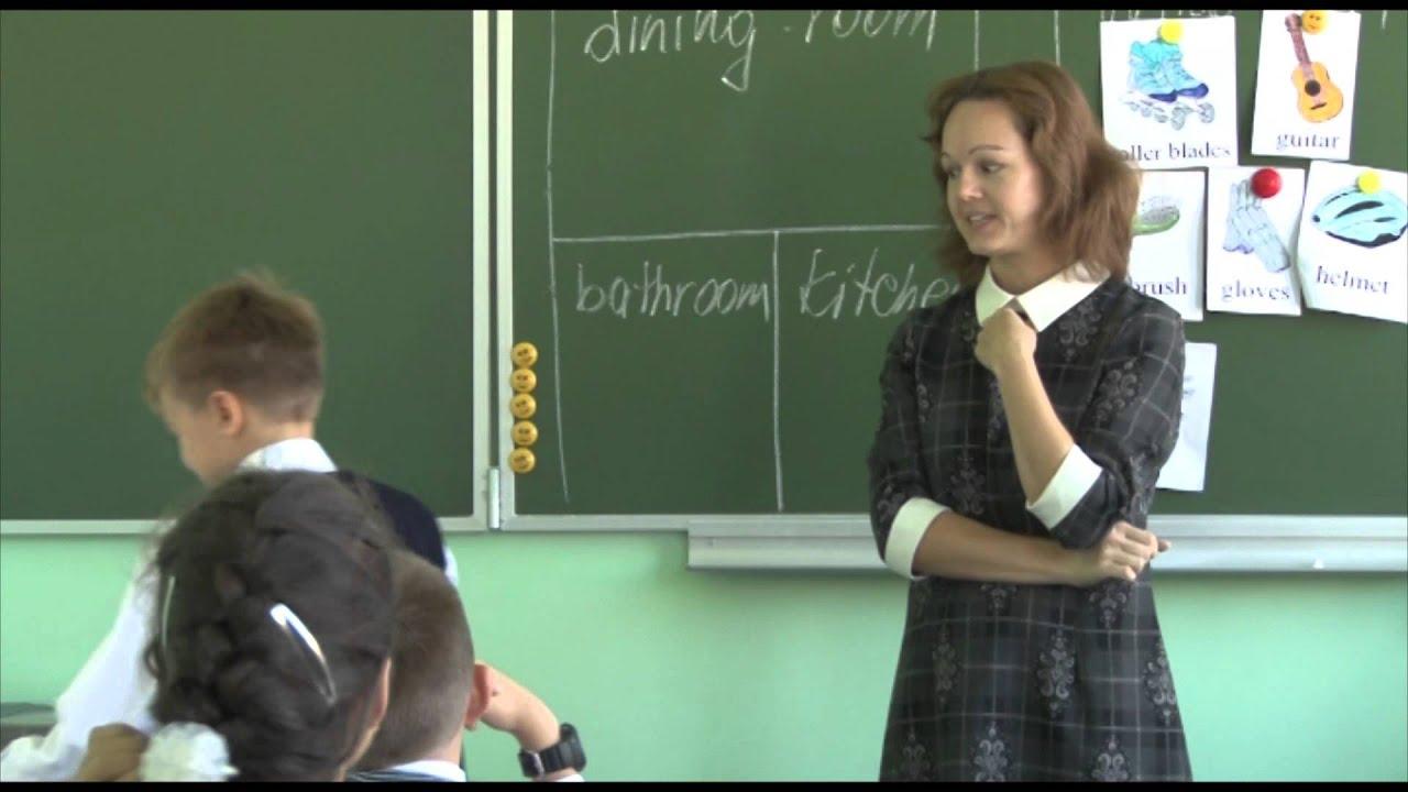 "Открытый урок английского языка ""My room"" в 4 классе"