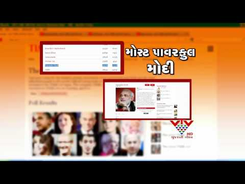 VTV GUJARATI - MODI ON 8 RANKED IN TIME MAGAZINE , AHMADABAD
