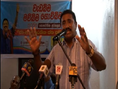 rohitha says the gov|eng