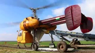HA-MCB, Kamov Ka-26 - fertilizer spreading